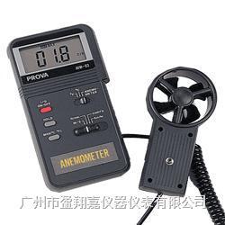 风速风温表AVM-03