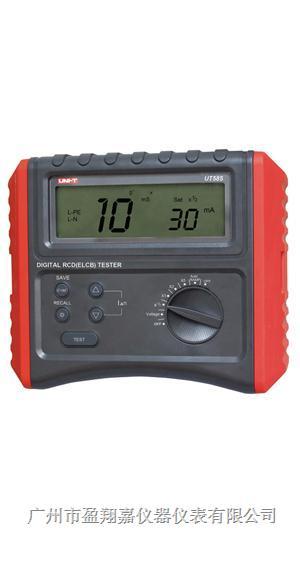 漏电保护开关测试仪UT585