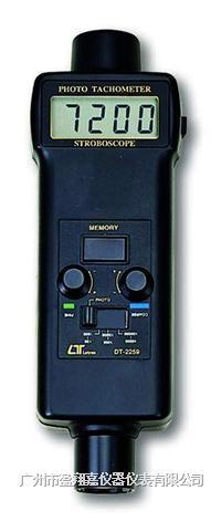光电/小型闪频仪两用转速计DT-2259