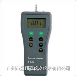 数字压力表(气压表)SS20