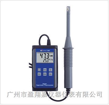 数字式温湿度计SUMMIT-597