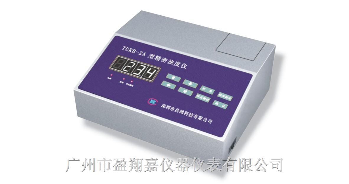 精密浊度仪  TURB-2A