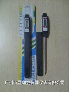 防水型笔式温度计YXJ-312