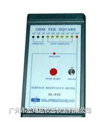 表面电阻测试仪 SL-030