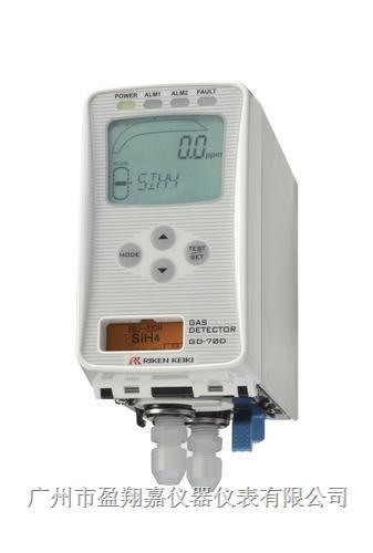 半导体气体检测报警器GD-70D