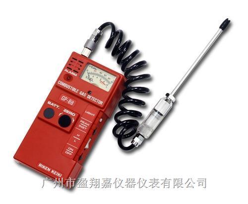 便携式可燃气体检测仪GP-88A|GP-88AS