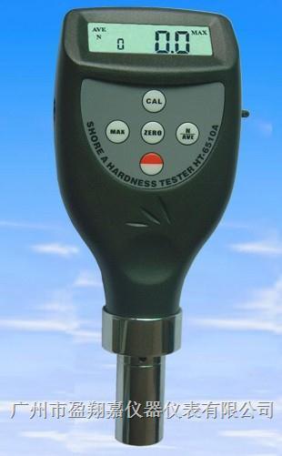 邵氏硬度计HT-6510A/ HT-6510D