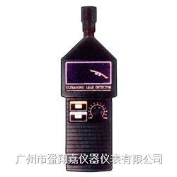 超声波泄漏检知器TN-2800