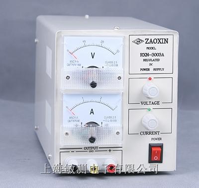 rxn系列直流稳压电源