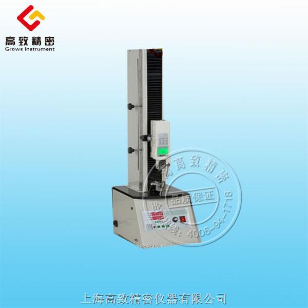 拉力試驗機(肉制品鋁塑復合膜包裝剝離強度)GR-10