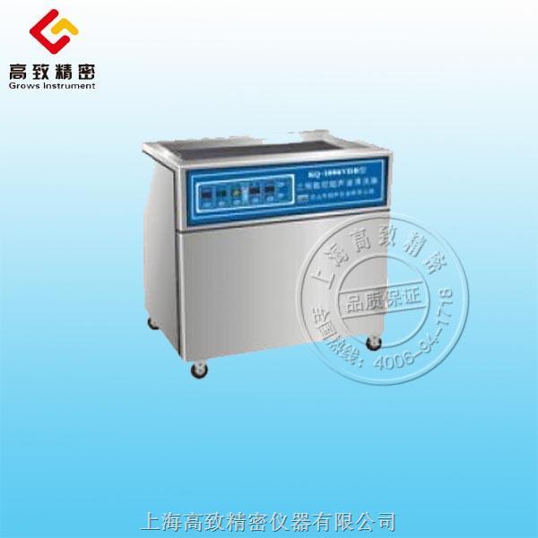 單槽式高頻恒溫超聲波清洗器KQ-A3200GTDE