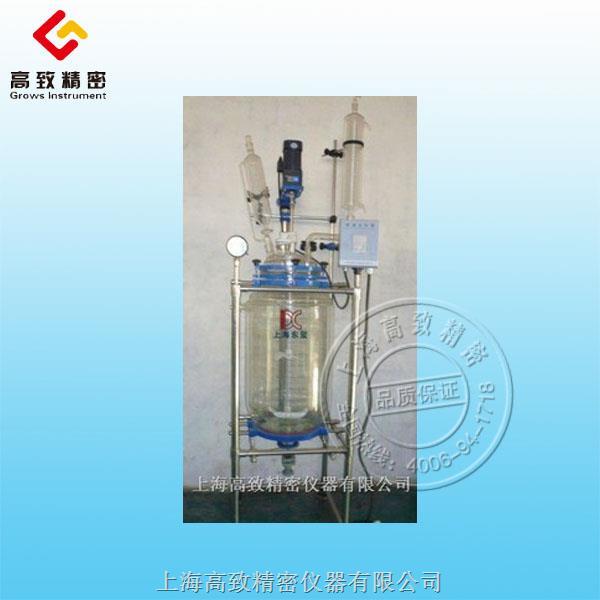 雙層玻璃反應釜S212-80L