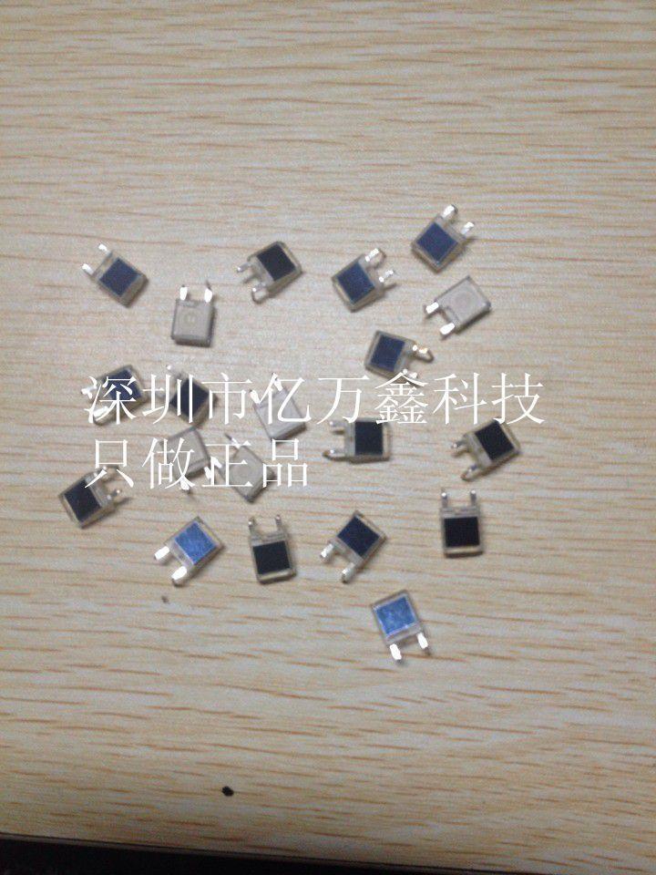硅光电池 s6967