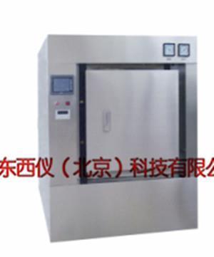 0 多种工作程序,程序模块化管理 温度变送器 wzpj-231 0~200℃ 精度