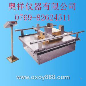 模拟运输振动台 振动测试仪 ox