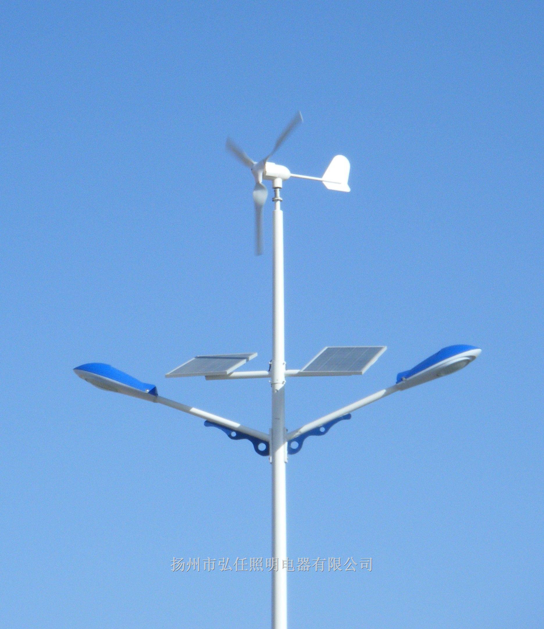 风光互补太阳能路灯所采用的光伏组件因应用地光照资源的条件限制,在选择及配比功率上要考虑经济性的因素,无论单晶硅、多晶硅或者非晶硅材质的太阳能电池组件,在满足其转化率在15%一17%的按要求因地制宜的选择。选择安装时还需要据安装地所处纬度的不同设定不同向阳倾角。风光互补路灯的照明灯具,在选择上以低压24V灯具为主,如节能灯、无极灯、LED灯、金卤灯等,这些灯具的不同组合的亮度可以达到普通高压灯具照明的效果,灯具的照度、高度等一系列参数需要符合路灯的标准,灯具功率大小不仅需要和风力发电设备及太阳能发电设备的发