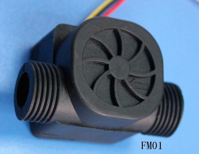 FM01水流量傳感器