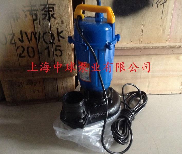 qdx15-7-0.55潜水泵,集水坑排水泵型号