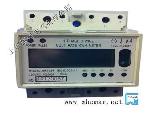 dtsd系列三相电子式电能表