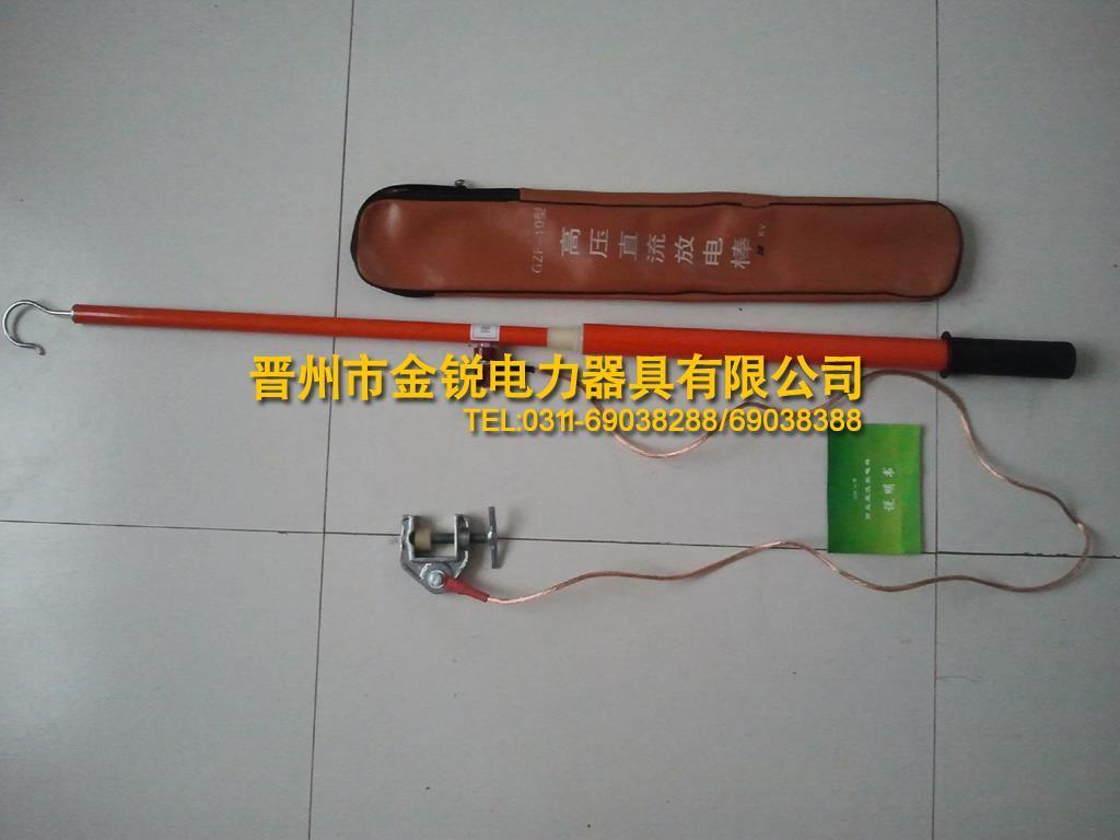 双控电棒外部接线图
