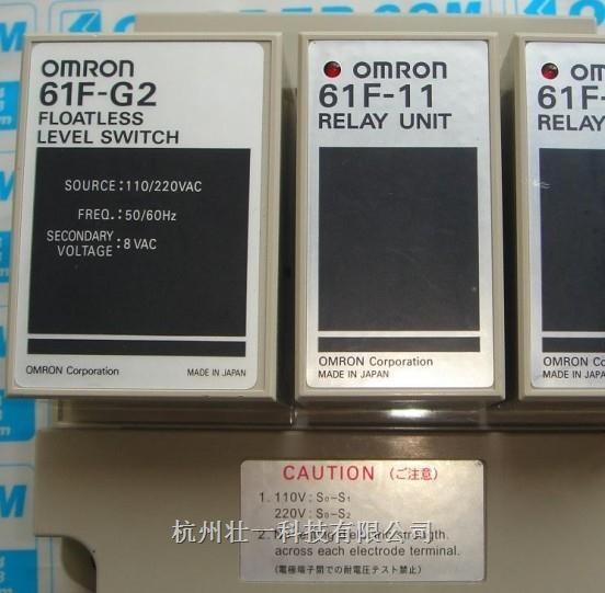 欧姆龙液位继电器61f-g2 220v 61f-g2 220v