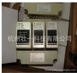 欧姆龙液位继电器61f-g1 220v 61f-g1 220v