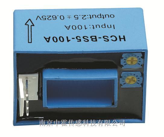 霍尔电流传感器 霍尔电流传感器
