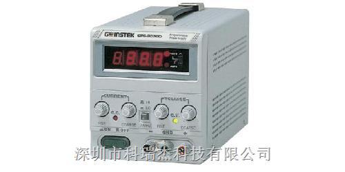 固纬直流电源gps3030dd/1830d/1850d/3030d s3030dd/1830d/1850d/3030