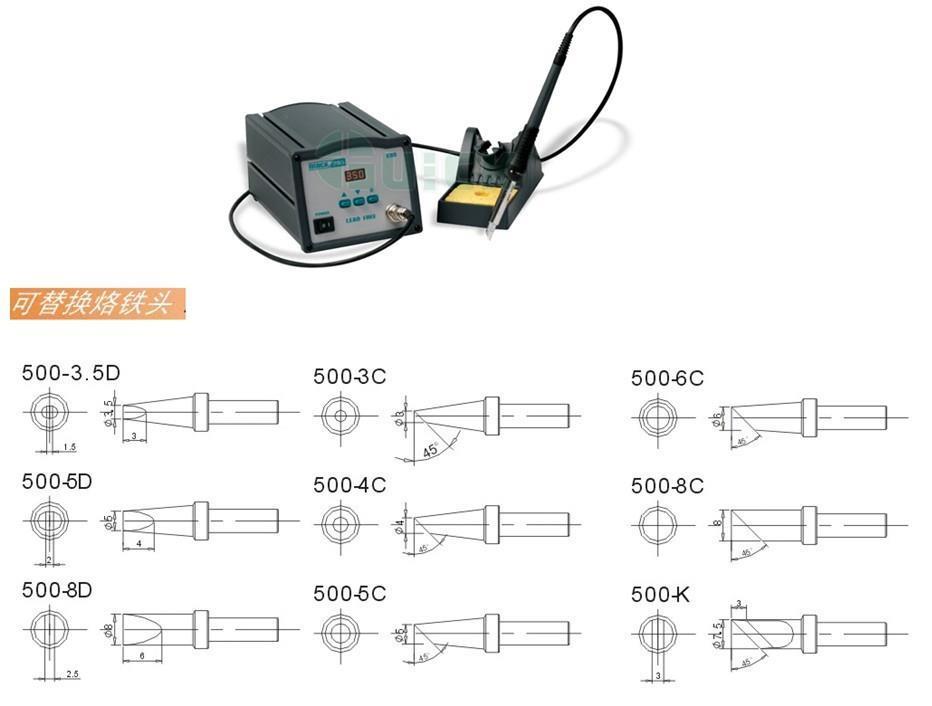 quick205大功率焊台 205