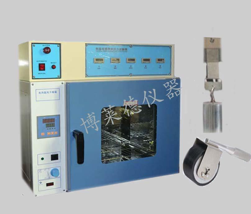 测试各类成品胶粘制品高温型胶带保持力试验机