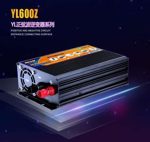 房车专用逆变器600w 600w