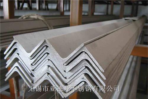 张家港不锈钢角钢