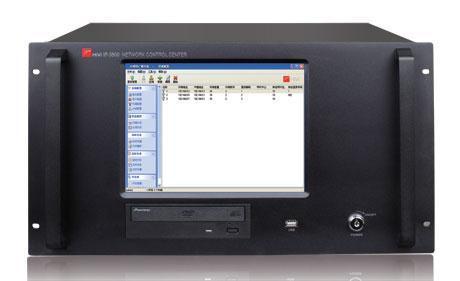 ip-9800网络中控主机