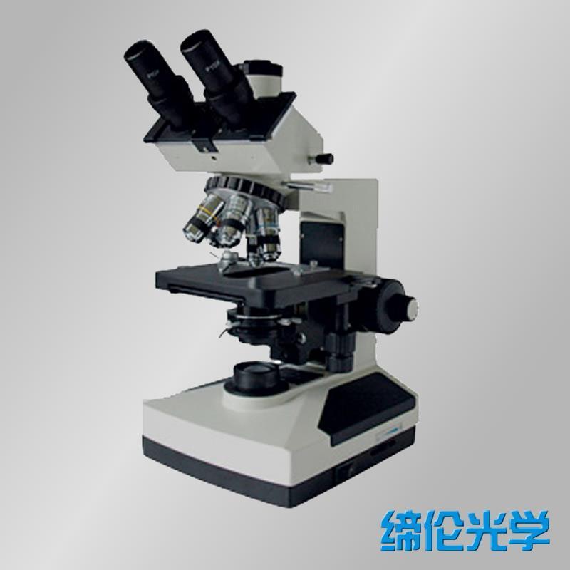 XSP-10AB三目生物显微镜