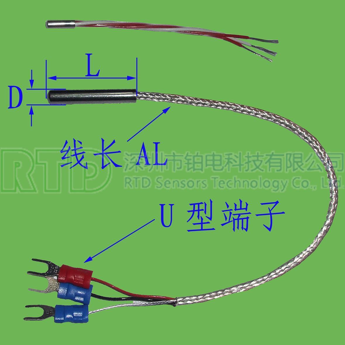 普通封装PT1000热电阻