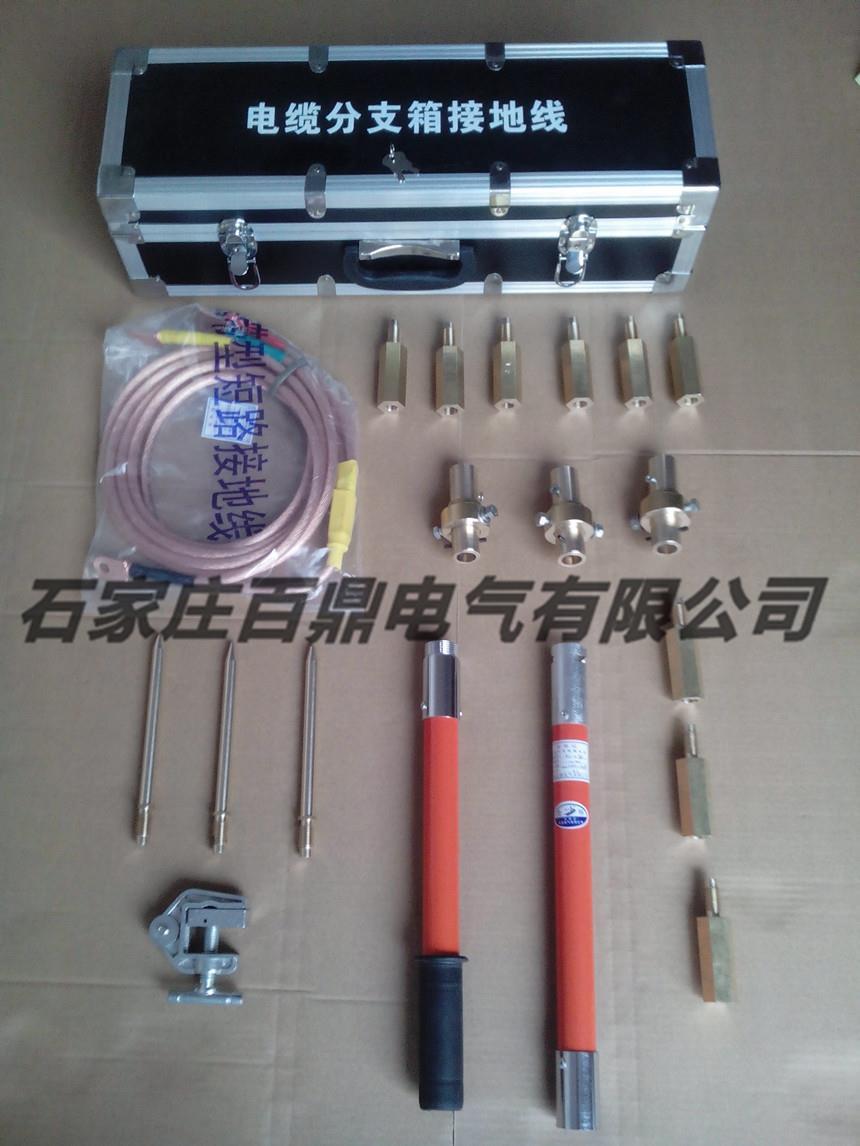 电缆分支箱专用10kv接地线 10kv