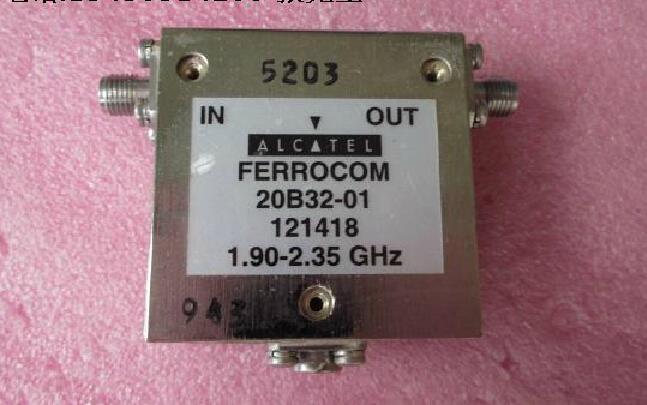 射频微波同轴隔离器