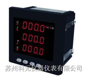 CYB系列多功能电力仪表