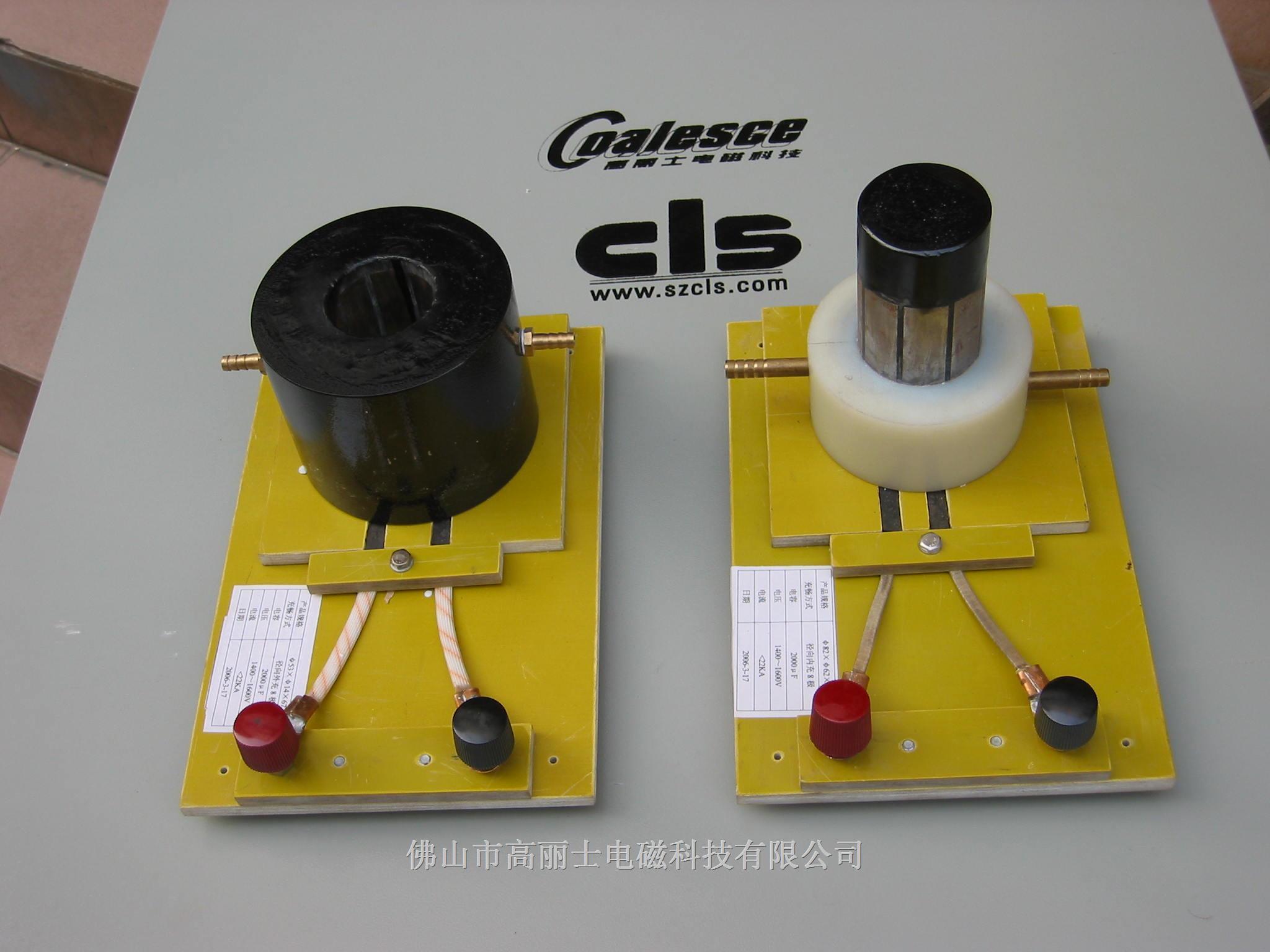 可控硅充磁电路图