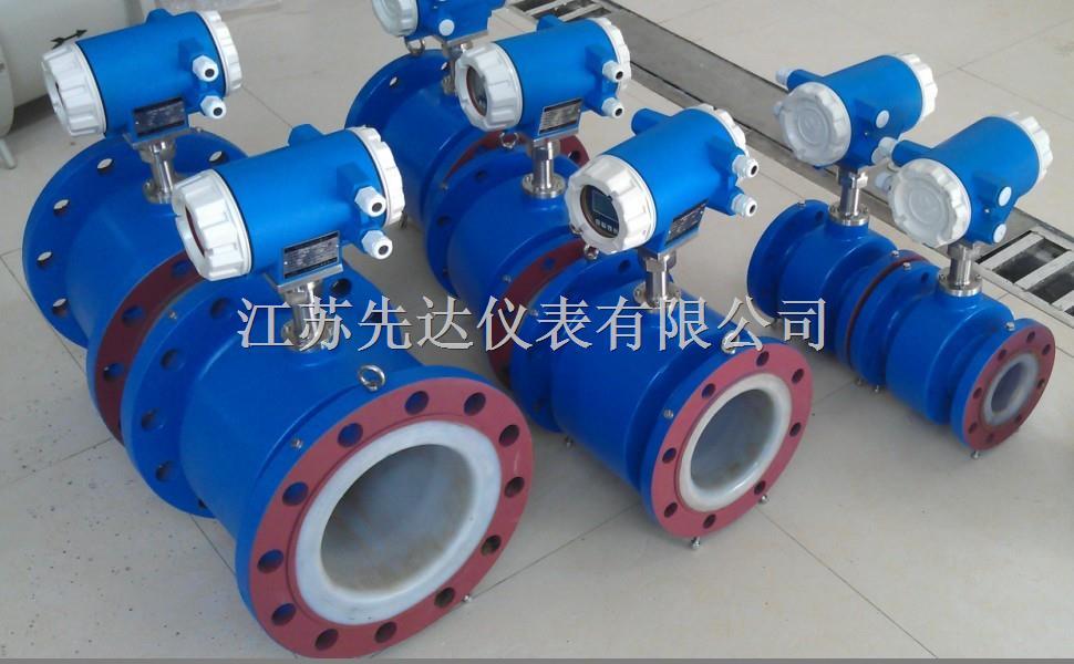 一、XD-LDG型自来水流量计,水流量计,水表产品概述 XD-LDG型自来水流量计,水流量计,水表是我公司采用先进技术研制、开发与生产的流体测量仪表,具有高精度、高可靠性与使用寿命长等特点。为保证产品质量,我公司在产品结构、选材、制定工艺、生产装配与出厂等过程中每个环节细致研究与控制,配套完整的流量标定检测系统。为适应测量现场的需求,开发出高压型电磁流量计系统、插入式电磁流量计系统,特别是插入式电磁流量计在大口径管道系统中应用具有良好经济型、时效性、稳定性。在线安装型可以不停产安装与检修,使用简便。使得我