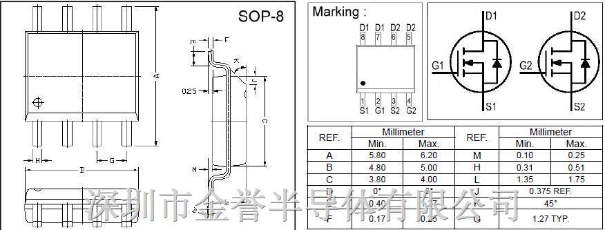 dc-pt200电源板电路图