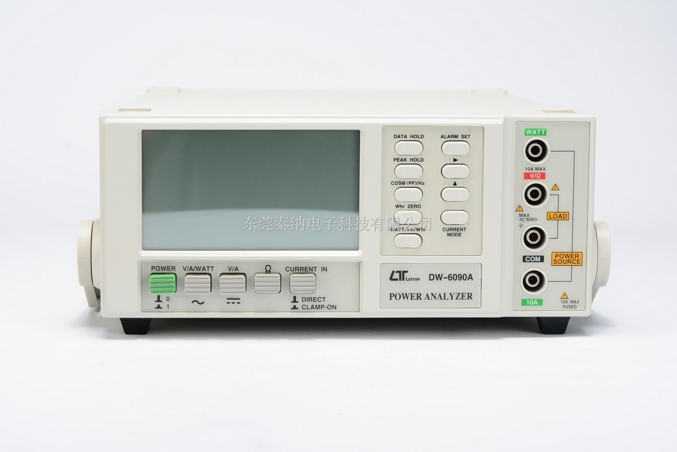 DW-6090A 桌面式功率分析仪