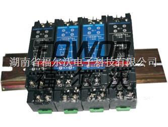 dgg-2000信号隔离器 dgg-4010