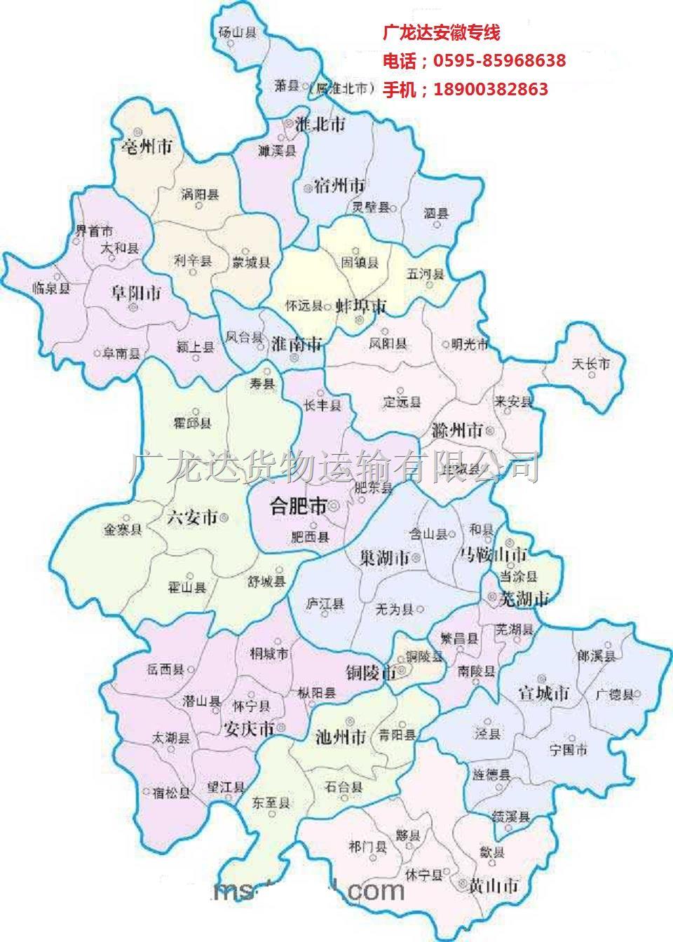 晋江市地图全图高清版
