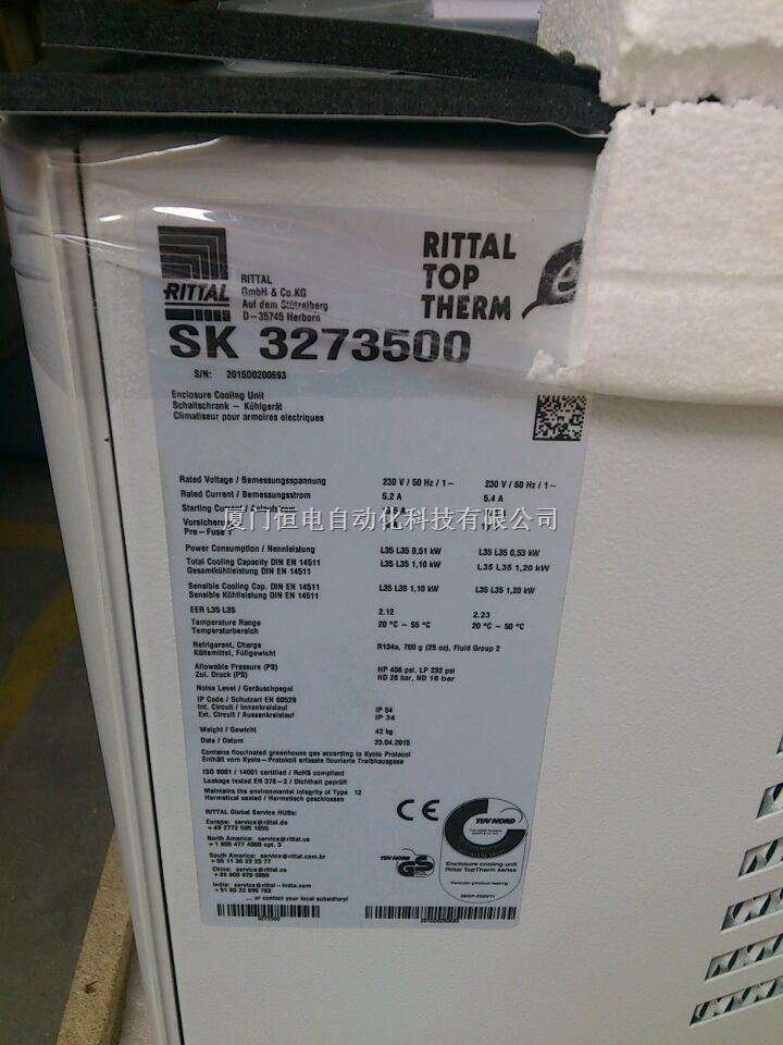 SK3265100德国RITTAL威图空调,厦门恒电自动化科技有限公司主要销售德国威图RITTAL机柜空调,威图RITTAL机柜风扇,威图RITTAL工业控制机柜,威图RITTAL配电箱。SK3265100德国RITTAL威图空调全国最低价,SK3265100德国RITTAL威图空调全国最优惠价格。