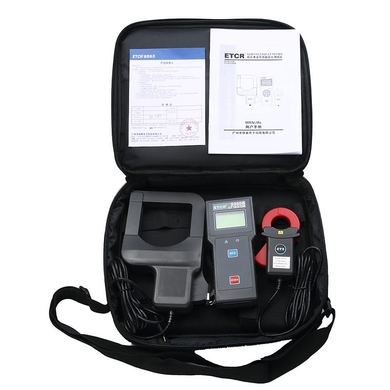 etcr9300b低压电流互感器变比测试仪