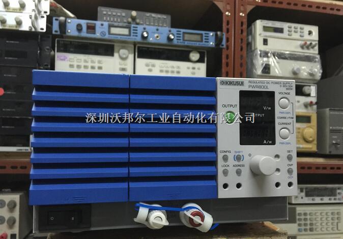 KIKUSUI菊水直流电源维修 PWR Series 宽量程直流稳定电源(CV/CC) / 9型号 PWR系列是一款可在额定输出功率内广域配套设定电压和电流的恒压(CV)/恒流(CC)... 接口GPIB(选择) RS-232C(选择) USB(选择)CE marking PAS Series 小型可变开关电源(CV/CC) / 24型号 PAS系列改进了我公司过去产品PAK-A系列,是更加进化的高功能输出可变型开关电源。.