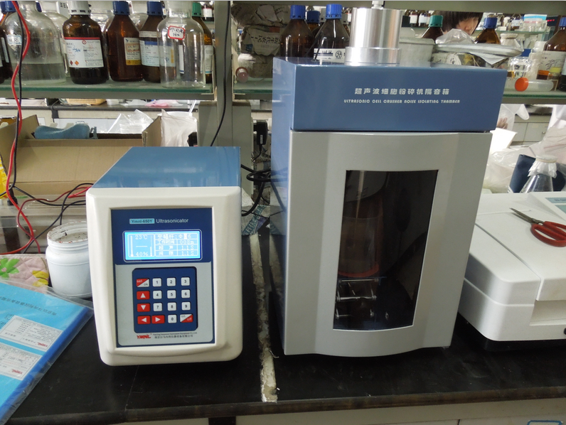 ymnl-650y超声波细胞破碎仪-中国农业科学院农产品
