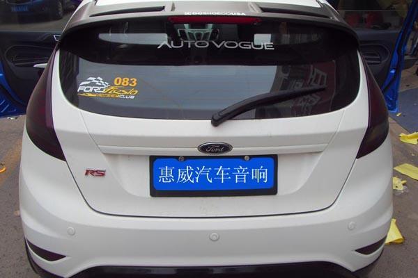 嘉年华音响升级惠威超薄车用低音炮v6