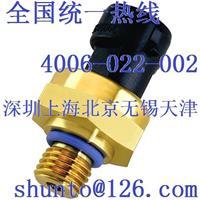 高温压力传感器型号P4056低温压力传感器KAVLICO传感器代理商小型压力变送器